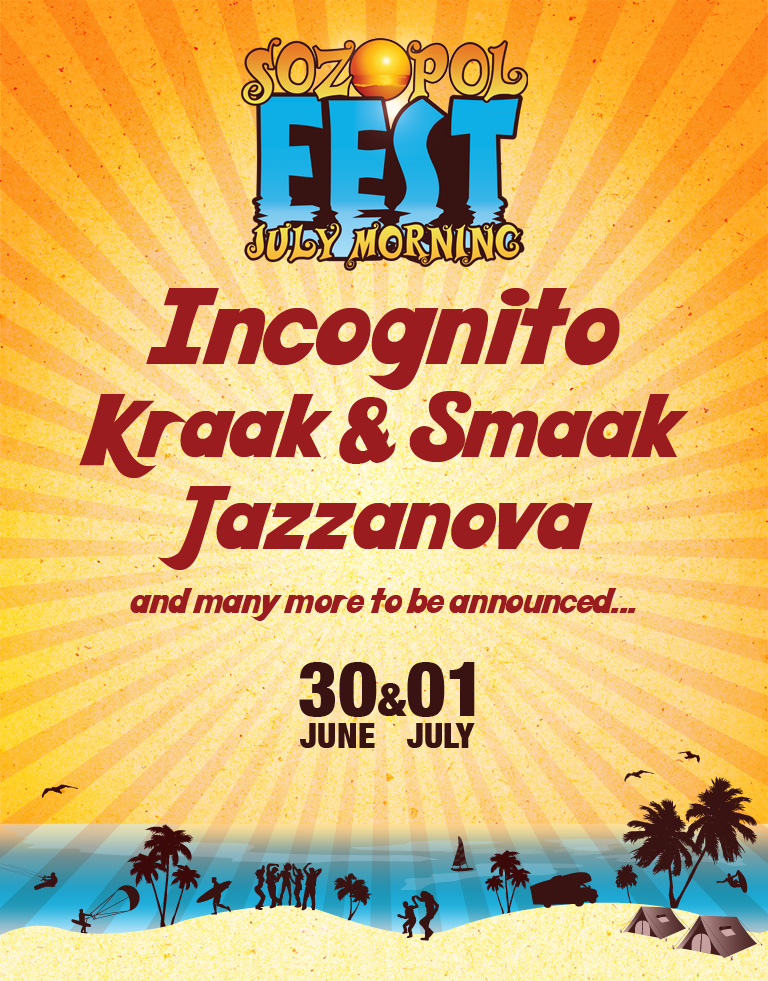 Sozopol Fest - July Morning 1