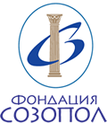 """Фондация """"Созопол"""" бе приета за неправителствена организация в оперативни отношения с ЮНЕСКО 2"""