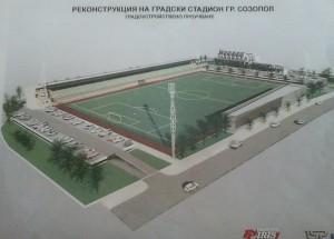 Реконструкция на градски стадион гр.Созопол 1