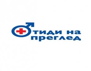 Открита среща за проблемите с простатата в Созопол 3